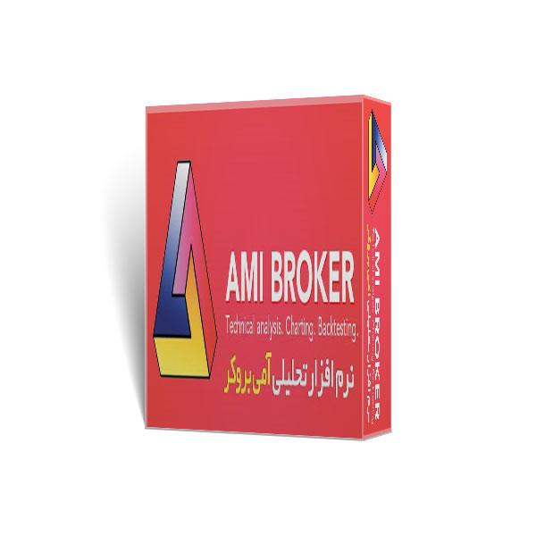 دانلود رایگان نرم افزار امی بروکر AmiBroker 6.2.1