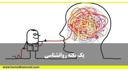 آموزش نکته روانشناسی در بورس